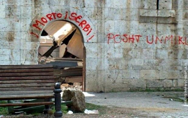 Pogrom-s