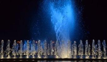 Otvaranje fontana, Zagreb