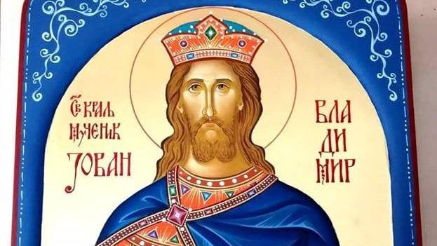 sveti Jovan Vladimir