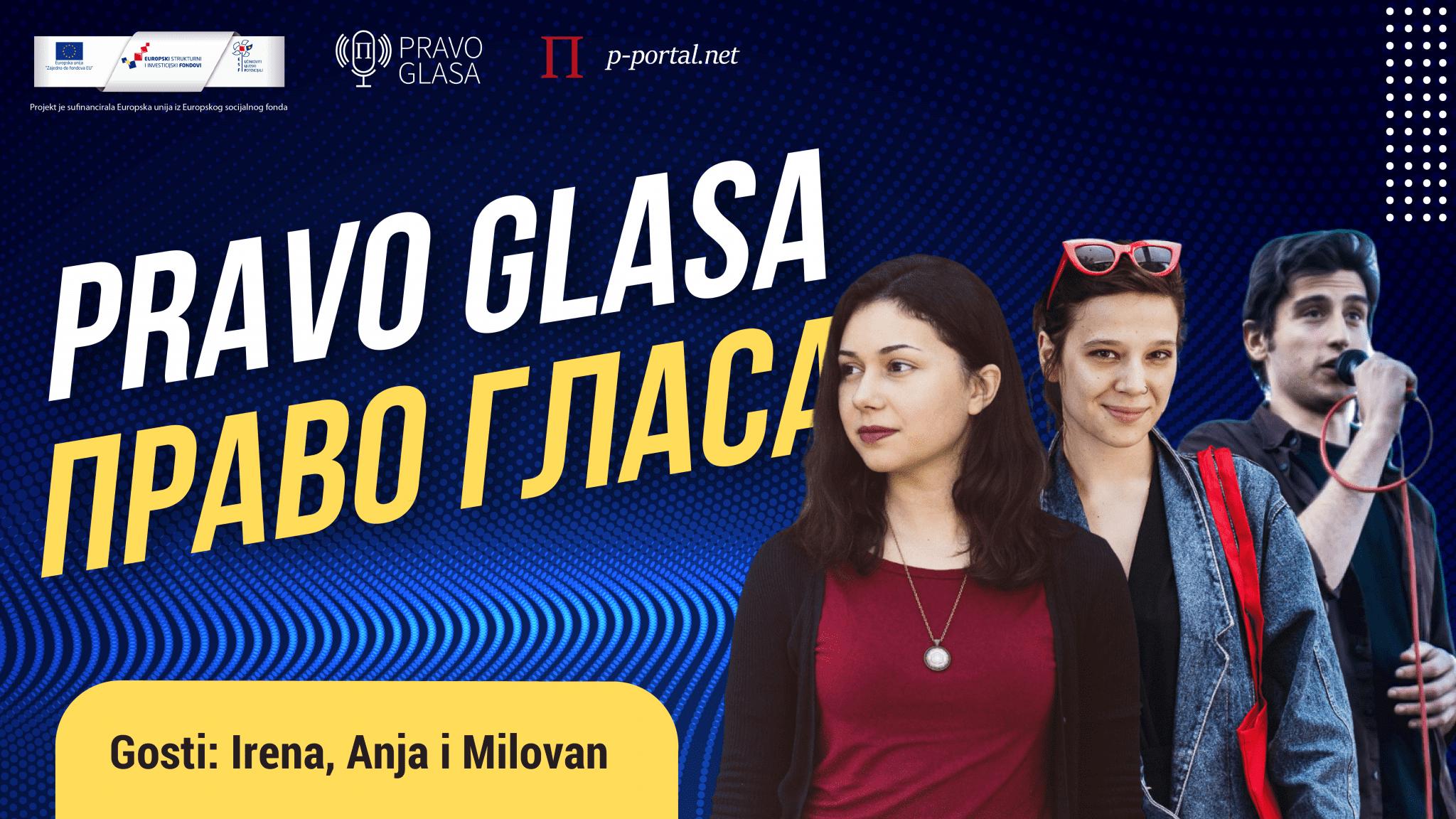Studenti iz Srbije na razmeni u Hrvatskoj: Slika koju ne vidimo u medijima